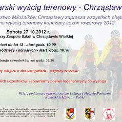 plakat-wyscig-terenowy-2012-1